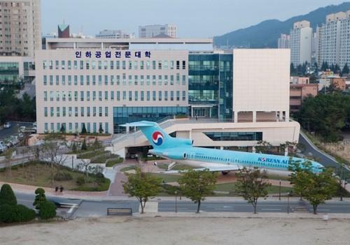 Khuôn viên của trườngInha Technical College